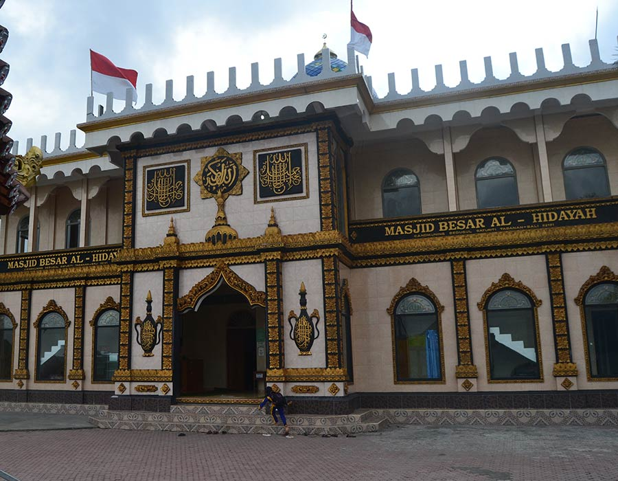 Masjid Al Hidayah